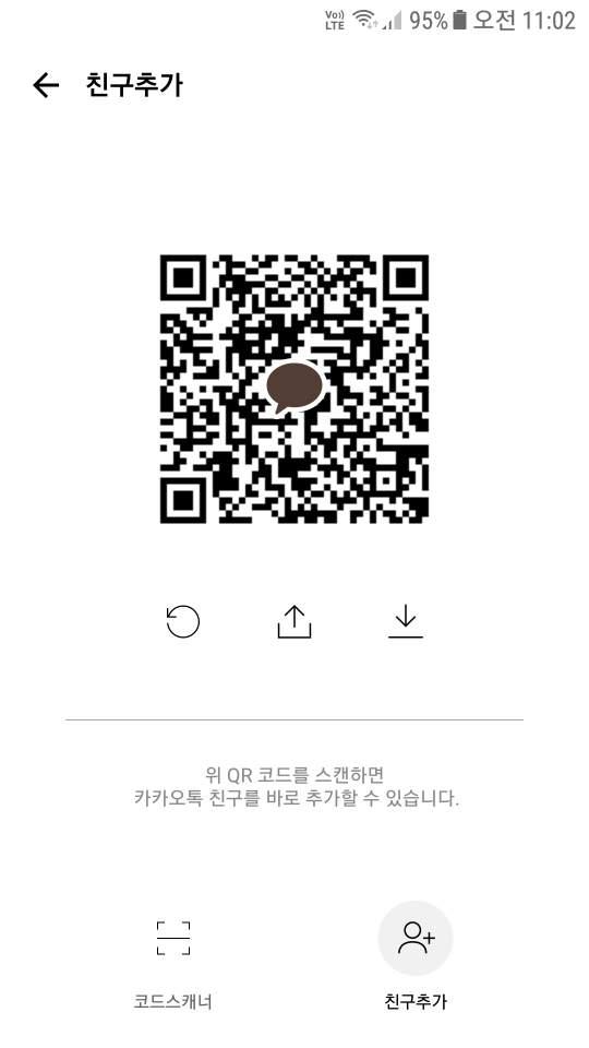KakaoTalk_20181107_130321744.jpg